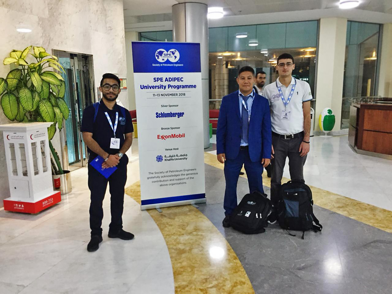 SPE-KFUPM Chapter Participation in ADIPEC – CPG